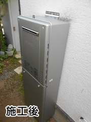 ノーリツ  ガス給湯器  GT-C2062AWX-BL-13A-20A+RC-G001E