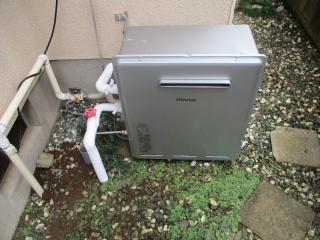 リンナイ ガス給湯器 BSET-R0-014-13A