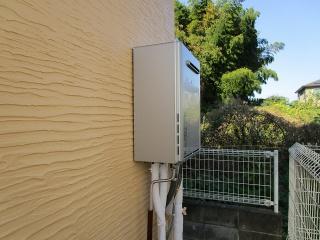 リンナイ  ガス給湯器       BSET-R4-002-13A